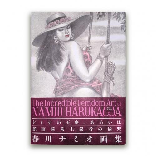 春川ナミオの画像 p1_17
