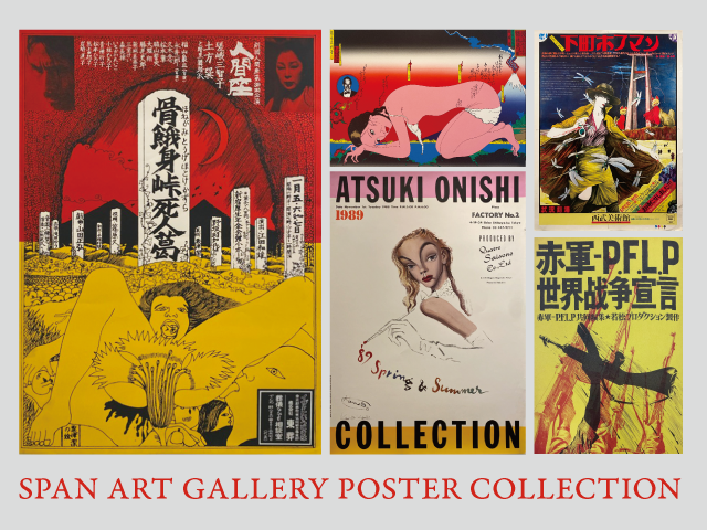 SPAN POSTER COLLECTION