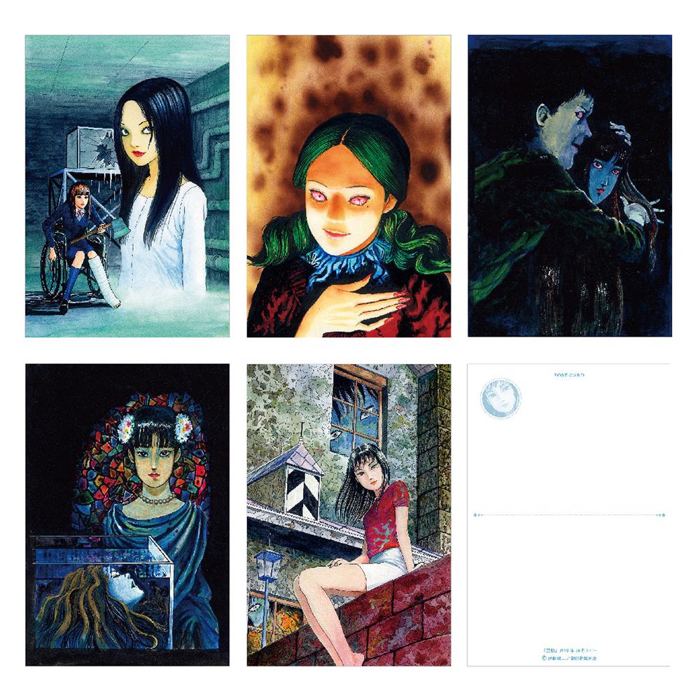 伊藤潤二 ポストカードセット 1, ITO Junji Postcard Set 1