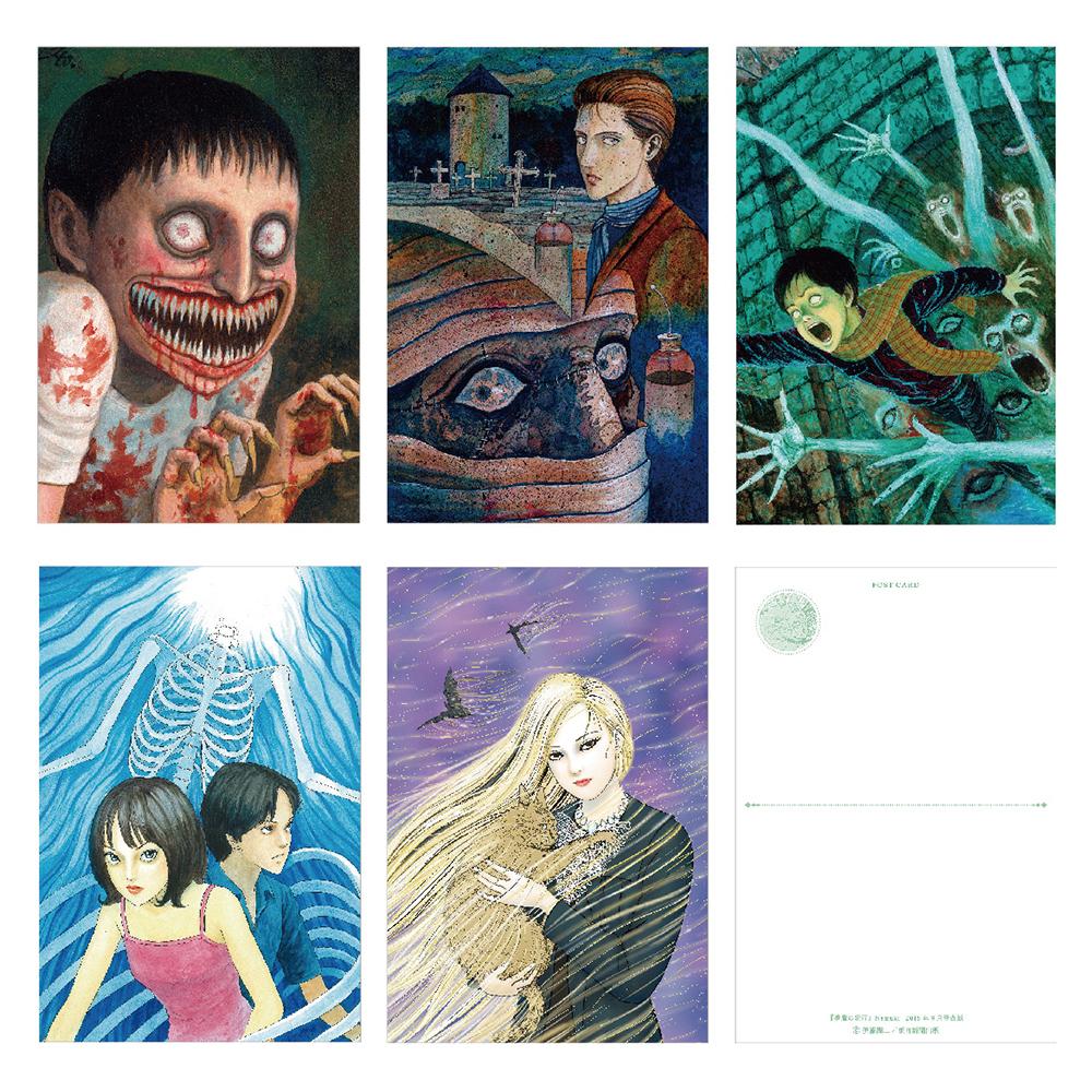 伊藤潤二 ポストカードセット2, ITO Junji Postcard Set 2