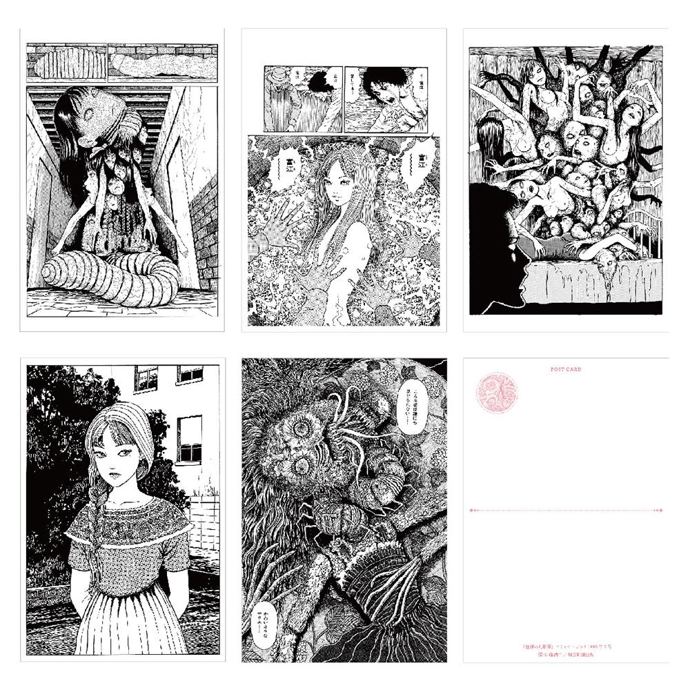 伊藤潤二 ポストカードセット 4, ITO Junji Postcard Set 4