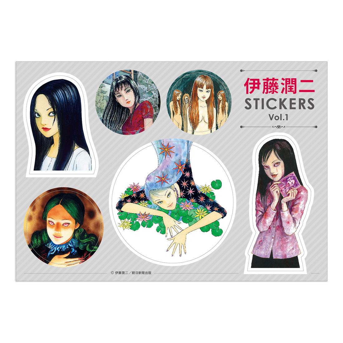 伊藤潤二 ステッカー 1 妖艶な女たち, ITO Junji Sticker 1