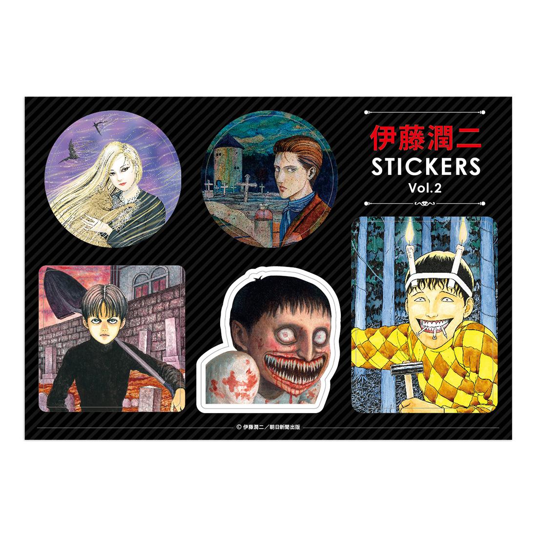 伊藤潤二 ステッカー 2 怪しげな男たち+百夜京子, ITO Junji Sticker 2