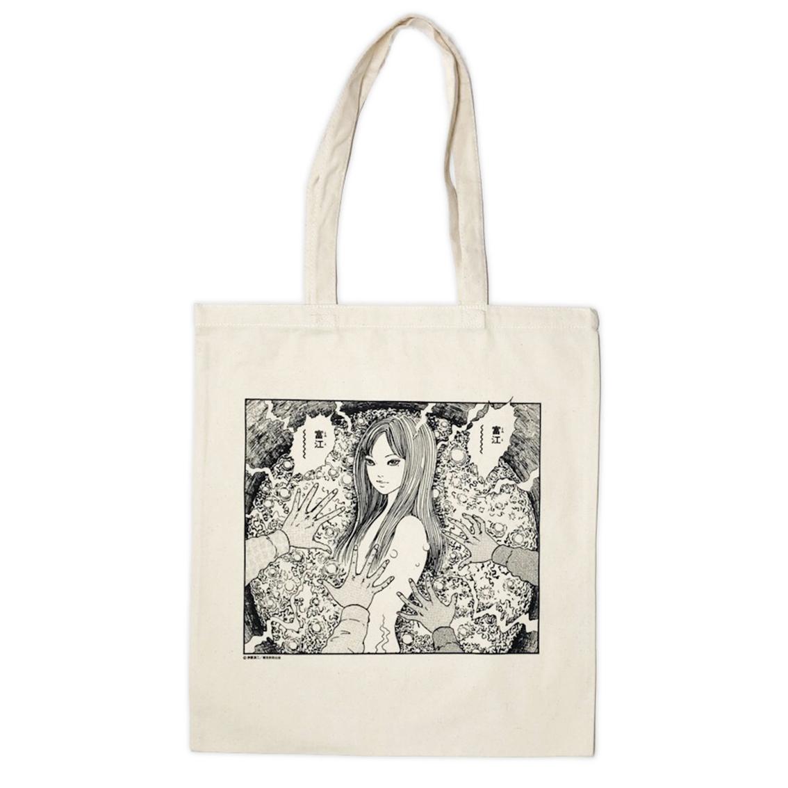 伊藤潤二 トートバックA 『もろみ』ナチュラル, ITO Junji Tote bag MOROMI Natural