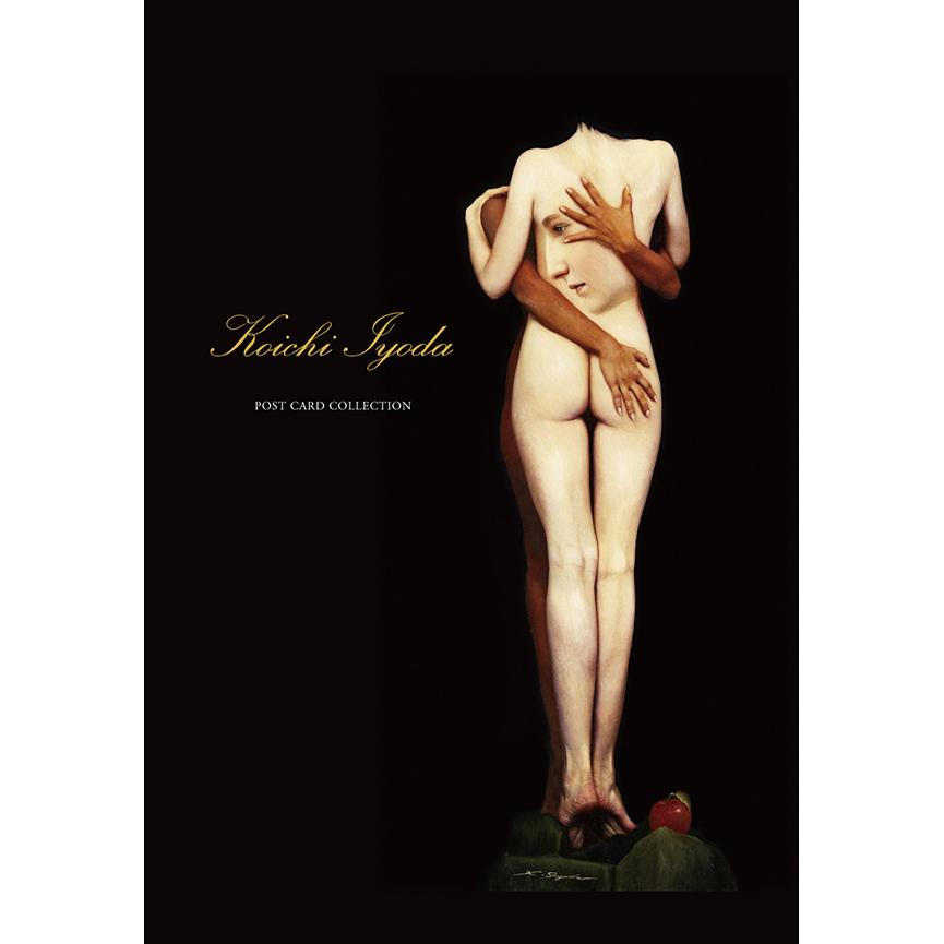 伊豫田晃一 ポストカードコレクション, IYODA Koichi Postcard Collection