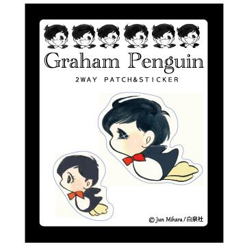 三原順 グレアムペンギン刺繍ワッペン 2枚セット