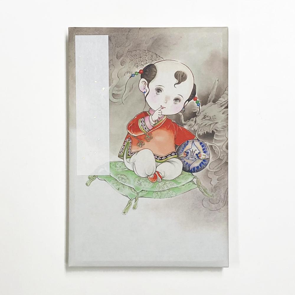 わたなべまさこ×はいばら『金瓶梅』御朱印ノート, WATANABE Masako Goshuin Notebook