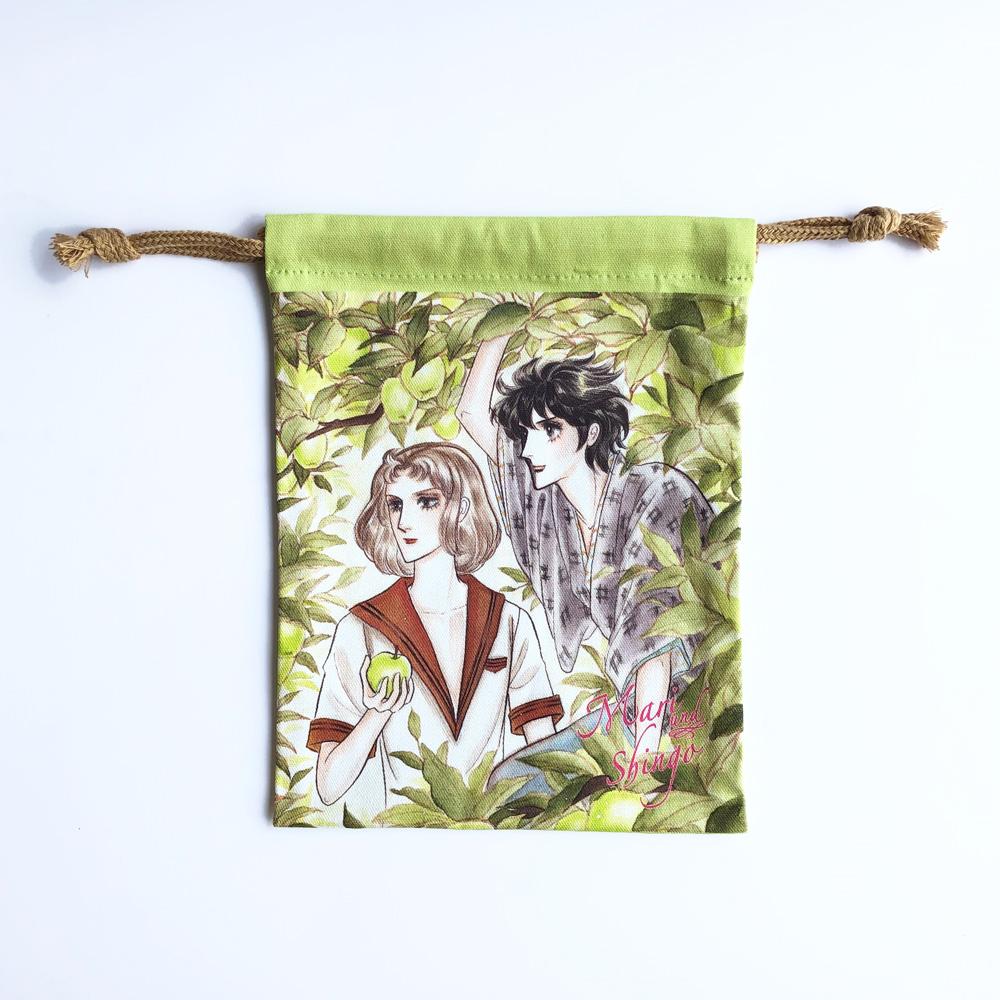 木原敏江 オリジナル巾着A 青りんご, KIHARA Toshie Pouch A Green Apple
